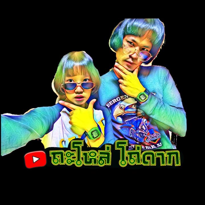 original sound - itiw_89 TikTok