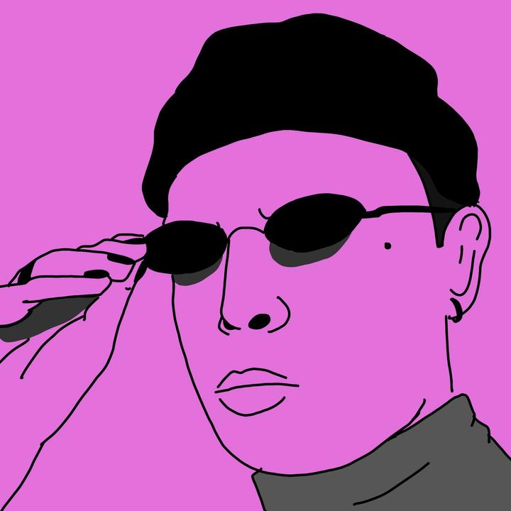 Don Toliver No Idea Funk Remix TikTok