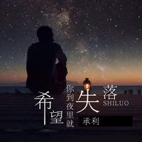 Masih Mencintainya (DJ弹鼓版)  (北京酝星文化有限公司 Remix) TikTok