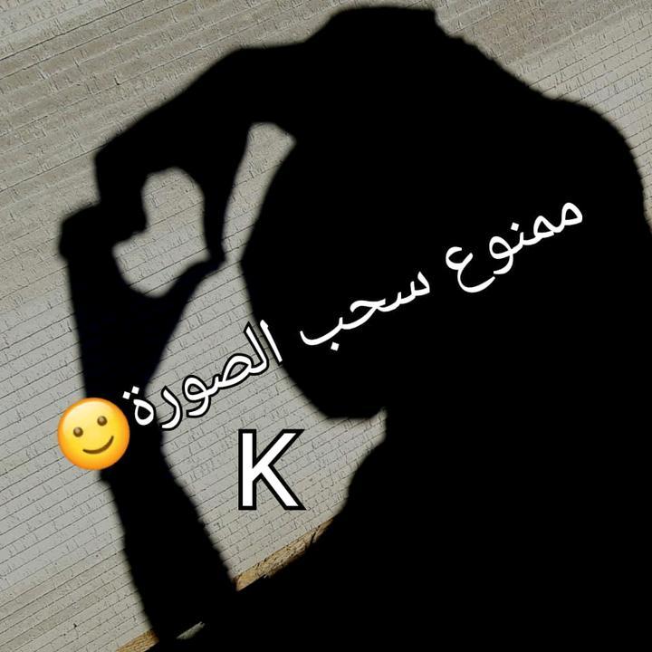 original sound - Khetam Hadad TikTok
